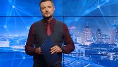 Pro новости: Тариф на электричество вырос. COVID-19 в России