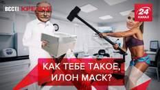 Вести Кремля. Сливки: В России хотят чипировать людей
