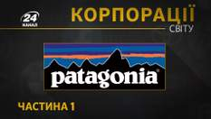 З простого альпініста до відомого мільярдера: мотивуюча історія легендарного бренду Patagonia