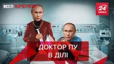 Вести Кремля: В Кремле считают, что свобода слова мешает вакцинации