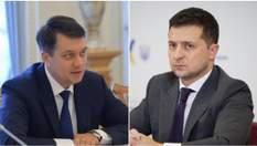 """""""Чорна кішка"""" між Разумковим і Зеленським: що не так у відносинах спікера й президента"""