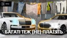 """Машины без """"налога на роскошь"""": что объединяет Суркиса, Медведчука и Столара"""
