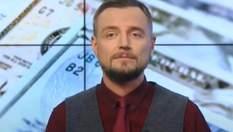 Pro новини: Вбивство президента. Зеленський прагне вступити у НАТО