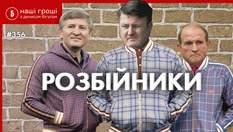 """Политико-деловой хаб Павлюка: с кем тайно встречается куратор """"слуг"""""""