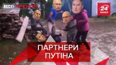 Вести Кремля: Путин нашел себе жертву для возвеличивания