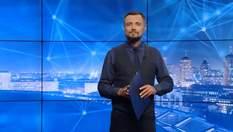 Pro новини: Закон про мову визнали конституційним. Європа відкриває кордони для України