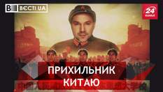 Вести.UA: Арестович угрожает Европе и США