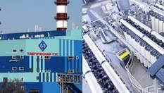 Несмотря на санкции: как немецкие фильтры попали на ТЭС в Крым