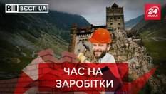"Вести.UA. Жир: Дубинский поставил ""на паузу"" свои соцсети"