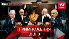 Вєсті Кремля. Слівкі: Марія Захарова обурилась через емодзі