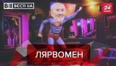 Вести.UA: Космический эскорт Черновецкого