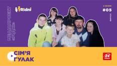 Один отец воспитывает 11 детей: уникальная история усыновления в Калуше