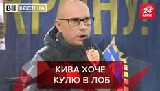 Вести.UA: Кива жалеет, что его не переехал БТР