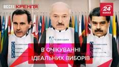 Вести Кремля: Россия в ожидании идеальных выборов – без ОБСЕ