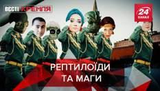 """Вести Кремля: Российскую армию учат отличать """"истину"""" от фейков"""