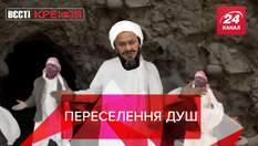 Вести Кремля: Шойгу фотографировался с моджахедами во время войны в Афганистане