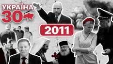 Роковой год Тимошенко: чем для Леди Ю обернулись газовые договоренности с Путиным