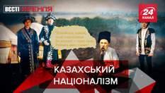 Вести Кремля: Россиянам сказали не слушать иностранные песни после COVID-19