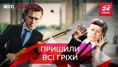 Вести Кремля. Сливки: Навальному прибавили новую статью