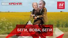 """Вести Кремля. Сливки: В России берестяная грамота """"посоветовала бежать"""""""