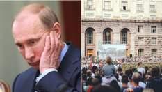 Путіна не потішили: парад Незалежності вразив навіть хейтерів Зеленського