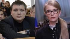 """Влада поцілила в серце клану Тимошенко: як лідерка """"Батьківщини"""" втрапила у скандал із Власенком"""
