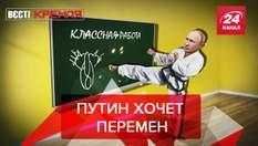 Вести Кремля. Сливки: Путин будет бороться с отечественным образованием