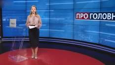 О главном: Режим Лукашенко засудил оппозицию. Начало нового политического сезона