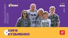 Усыновили 3 детей и бежали из Крыма: щемящая история супругов, подаривших новую жизнь сиротам