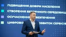 Кроки Монастирського на посаді міністра: нова стратегія розвитку МВС може змінитись
