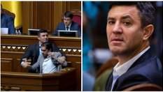 Не бійка, але напад: Тищенко дозволив собі неприпустиме