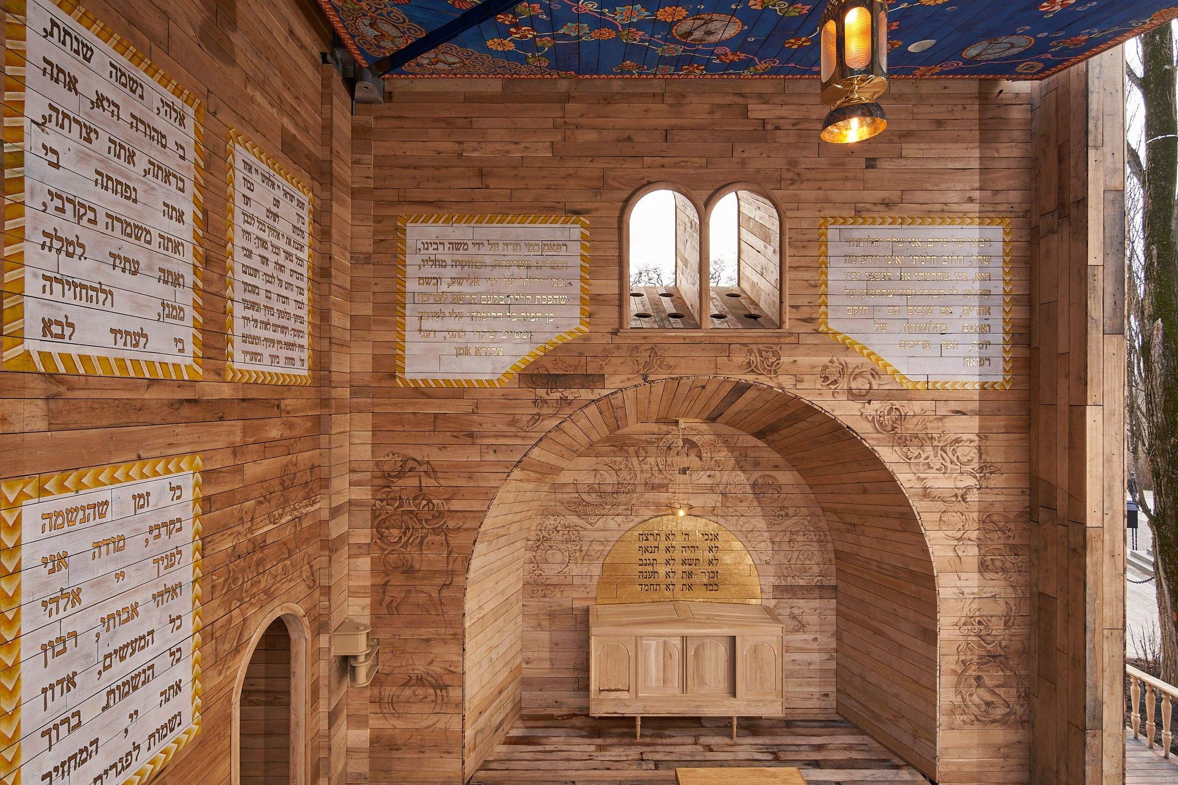синагога в бабье Яра