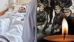 Главные новости 26 сентября: имена погибших в авиакатастрофе, история уцелевшего курсанта