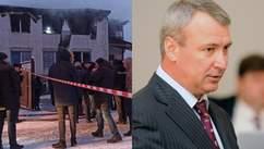 Головні новини 21 січня: пожежа у будинку престарілих, п'яний дебош заступника Уруського