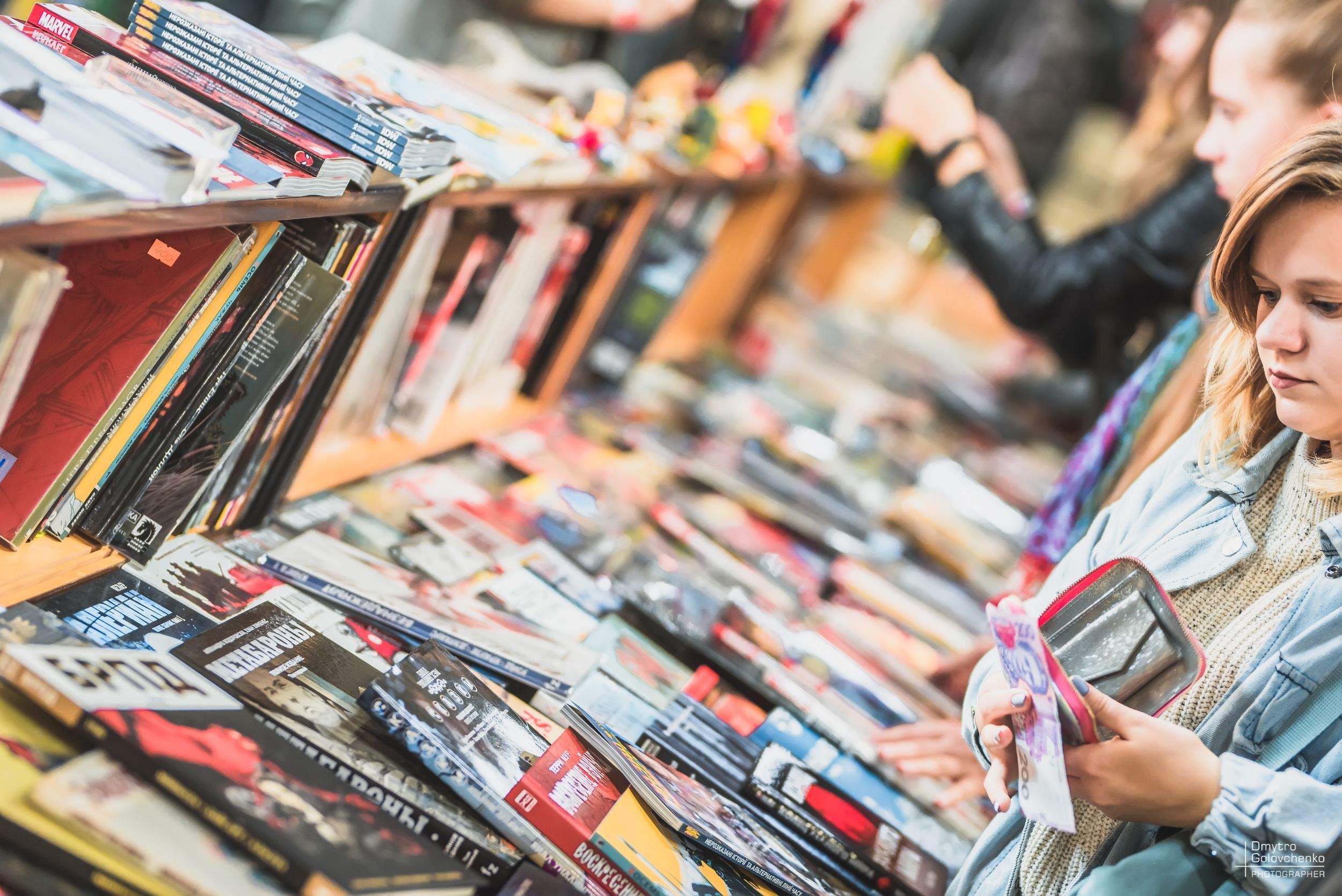 Зона маркету на Comic Con Ukraine
