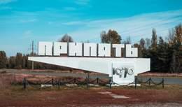 У Прип'яті відновлять 3 туристичні об'єкти: на ремонт виділили 30 мільйонів гривень