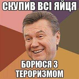Янкуович