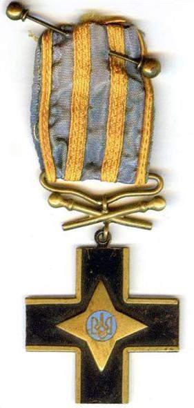 Орден залізного хреста фото армія УНР