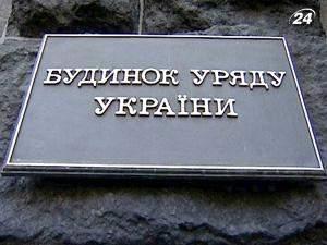 http//24tv.ua/resources/photos/news/300_DIR/201107/117851.jpg?20110726151554