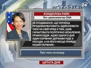 https   24tv.ua ... 3bd386f2205af