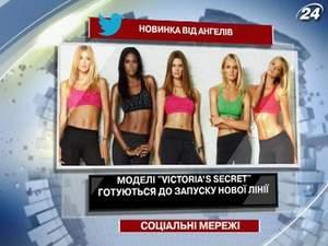 https   24tv.ua ... 9e8d94065933d