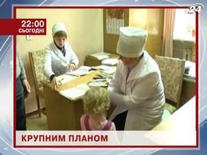 Украинские дети вместо подопытных кроликов - в проекте Крупным