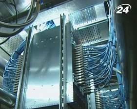 Слот об підлогу електричний