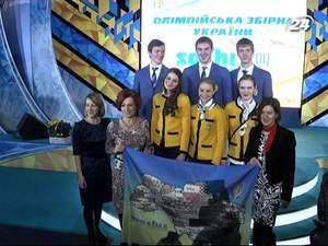 Перша делегація збірної України вирушила в Сочі