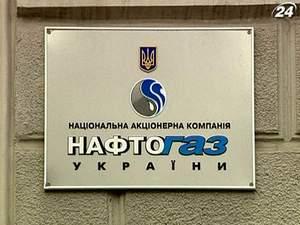 """""""Нафтогаз"""" заявляє про загрозу зриву розрахунків із """"Газпромом"""""""