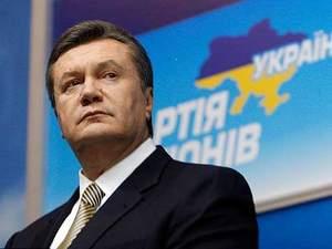 Рада усунула Януковича від обов'язків і призначила позачергові вибори