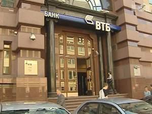 Російські банки не видають кредити українцям
