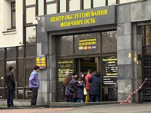 Два українські банки визнали неплатоспроможними