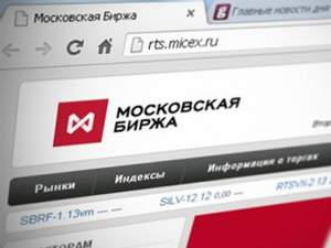 Після виступу Януковича московська біржа знову обвалилася