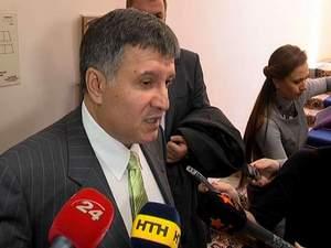 Ми подали заявку в Інтерпол на екстрадицію Януковича, — Аваков